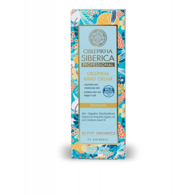 Cremas de manos Oblepikha  Nutritiva Natura Siberica x 75 ml