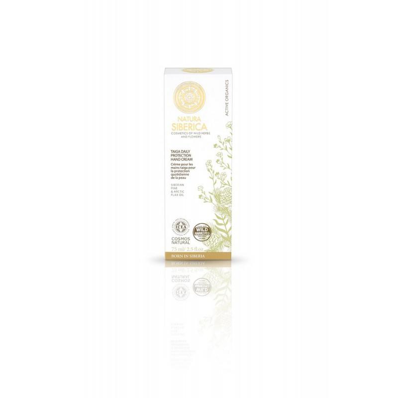 Crema de Manos para el Cuidado y Protección Diario Natura Siberian x 75 ml